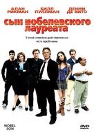Nobel Son - Russian DVD cover (xs thumbnail)