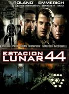 Moon 44 - Spanish DVD movie cover (xs thumbnail)