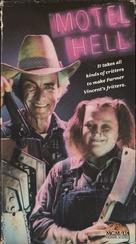 Motel Hell - VHS cover (xs thumbnail)