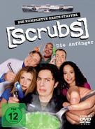 """Scrubs"" - German DVD movie cover (xs thumbnail)"