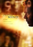 A Beautiful Mind - Movie Cover (xs thumbnail)