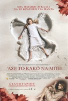 Let Me In - Cypriot Movie Poster (xs thumbnail)