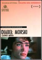 Chelovek-Amfibiya - Polish Movie Cover (xs thumbnail)