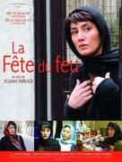 Chaharshanbe-soori - French Movie Poster (xs thumbnail)