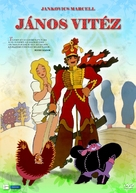 János vitéz - Hungarian DVD cover (xs thumbnail)