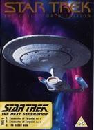 """Star Trek: The Next Generation"" - British DVD cover (xs thumbnail)"