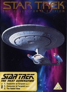"""Star Trek: The Next Generation"" - British DVD movie cover (xs thumbnail)"