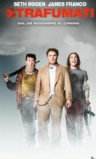 Pineapple Express - Italian Movie Poster (xs thumbnail)