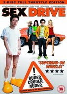 Sex Drive - British DVD movie cover (xs thumbnail)