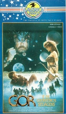 Gor - Brazilian VHS cover (xs thumbnail)