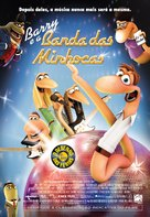 Disco ormene - Brazilian Movie Poster (xs thumbnail)