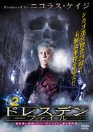 """The Dresden Files"" - Japanese Movie Cover (xs thumbnail)"