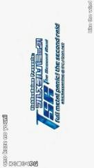 """Full Metal Panic! The Second Raid"" - Japanese Logo (xs thumbnail)"