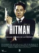 Hitman - French DVD cover (xs thumbnail)