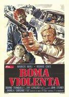 Roma violenta - Italian Movie Poster (xs thumbnail)