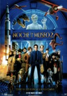 Night at the Museum: Battle of the Smithsonian - Spanish Movie Poster (xs thumbnail)