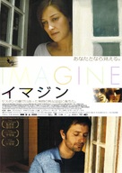 Imagine - Japanese Movie Poster (xs thumbnail)