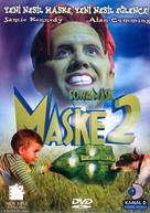 Son Of The Mask - Turkish DVD cover (xs thumbnail)