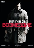 Edge of Darkness - Russian DVD movie cover (xs thumbnail)