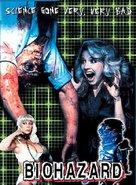 Biohazard - poster (xs thumbnail)