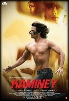 Kaminey - Indian Movie Poster (xs thumbnail)