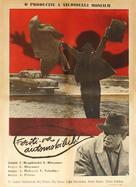 Beregis avtomobilya - Romanian Movie Poster (xs thumbnail)
