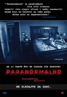 Paranormal Activity - Croatian Movie Poster (xs thumbnail)