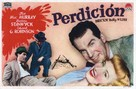 Double Indemnity - Spanish Movie Poster (xs thumbnail)