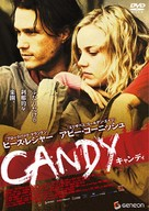 Candy - Japanese DVD movie cover (xs thumbnail)