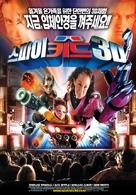 Spy Kids 3 - South Korean Movie Poster (xs thumbnail)