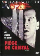 Die Hard - French Movie Cover (xs thumbnail)