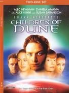 """""""Children of Dune"""" - DVD cover (xs thumbnail)"""