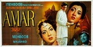 Amar - Indian Movie Poster (xs thumbnail)
