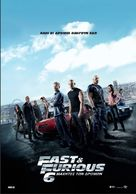 Furious 6 - Greek Movie Poster (xs thumbnail)