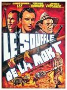 Albino - French Movie Poster (xs thumbnail)