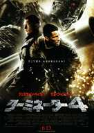 Terminator Salvation - Japanese Movie Poster (xs thumbnail)