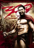 300 - Czech DVD movie cover (xs thumbnail)