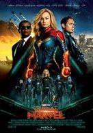 Captain Marvel - Movie Poster (xs thumbnail)