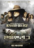 The League of Extraordinary Gentlemen - South Korean Movie Poster (xs thumbnail)