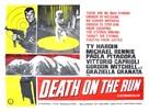 Bersaglio mobile - British Movie Poster (xs thumbnail)