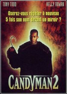 Candyman: Farewell to the Flesh - French DVD cover (xs thumbnail)