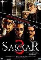 Sarkar 3 - French Movie Poster (xs thumbnail)