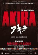 Akira - Italian Movie Poster (xs thumbnail)