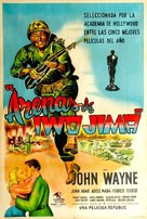 Sands of Iwo Jima - Argentinian Movie Poster (xs thumbnail)