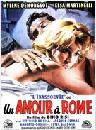 Amore a Roma, Un - French Movie Poster (xs thumbnail)