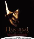 Hannibal Rising - Spanish Blu-Ray cover (xs thumbnail)
