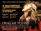 Drag Me to Hell - British Movie Poster (xs thumbnail)