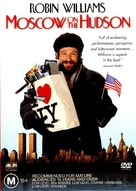 Moscow on the Hudson - Australian DVD movie cover (xs thumbnail)