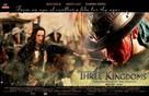 Saam gwok dzi gin lung se gap - Indian Movie Poster (xs thumbnail)