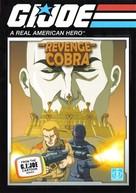 """G.I. Joe: A Real American Hero"" - DVD movie cover (xs thumbnail)"
